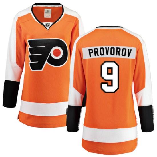 Ivan Provorov Philadelphia Flyers Women's Breakaway Home Fanatics Branded Jersey - Orange