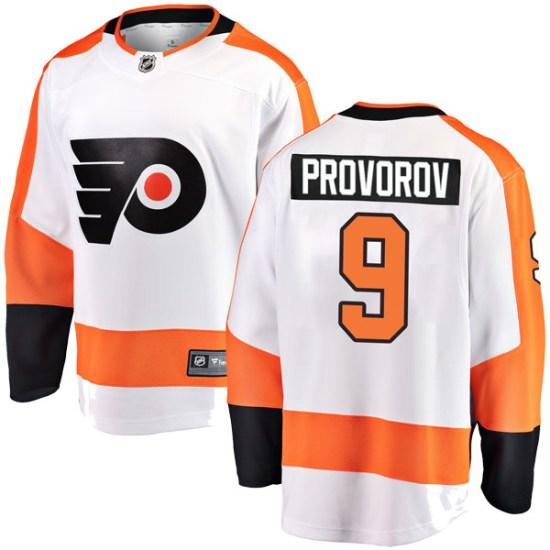 Ivan Provorov Philadelphia Flyers Breakaway Away Fanatics Branded Jersey - White