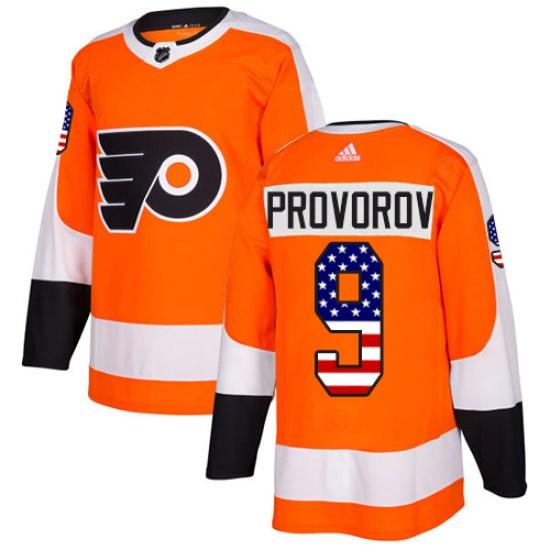 Ivan Provorov Philadelphia Flyers Youth Authentic USA Flag Fashion Adidas Jersey - Orange